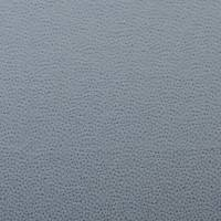 Shiraz Fabric - Slate