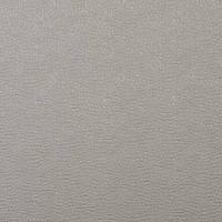 Shiraz Fabric - Granite