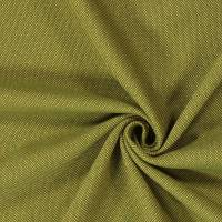 Hawthorn Fabric - Turtle