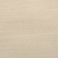 Emin Fabric - Almond